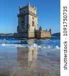 vertical belem tower and... | Shutterstock . vector #1091750735