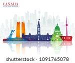 canada landmark global travel...   Shutterstock .eps vector #1091765078
