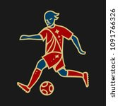 football player dribbling with... | Shutterstock .eps vector #1091766326