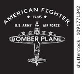 american fighter vector vintage ... | Shutterstock .eps vector #1091771342