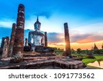 buddha statue and wat mahathat... | Shutterstock . vector #1091773562