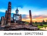 buddha statue and wat mahathat...   Shutterstock . vector #1091773562