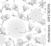 seamless pattern with  magnolia ... | Shutterstock .eps vector #1091782556