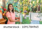 in a beautiful tropical island... | Shutterstock . vector #1091784965