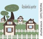 illustration residential... | Shutterstock .eps vector #1091789396