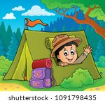 scout in tent theme image 3  ... | Shutterstock .eps vector #1091798435