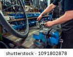 vintage bicycle repair work... | Shutterstock . vector #1091802878