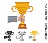 set of golden trophy   award...   Shutterstock .eps vector #1091806142