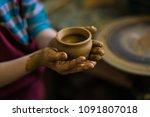 sculpts in clay pot closeup.... | Shutterstock . vector #1091807018