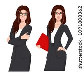 business woman holding documents | Shutterstock .eps vector #1091808362