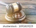 hammer of a judge  a pair of... | Shutterstock . vector #1091819225