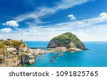 giant rock with green trees on... | Shutterstock . vector #1091825765