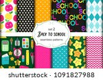 cute set of back to school... | Shutterstock .eps vector #1091827988