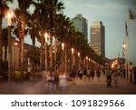 illuminated quay next to... | Shutterstock . vector #1091829566