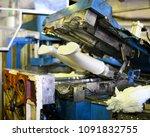 rubber boots footwear... | Shutterstock . vector #1091832755