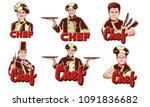 set chef people logo badge | Shutterstock .eps vector #1091836682