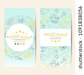 summer holidays cards with... | Shutterstock .eps vector #1091838056