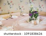 wedding table setting with... | Shutterstock . vector #1091838626