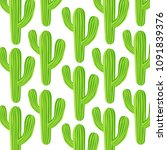 Vector Simple Pattern With...