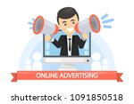 online advertising concept....   Shutterstock . vector #1091850518