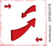 set of 3d arrow vector icons.... | Shutterstock .eps vector #1091851478