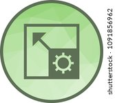 scalable system icon | Shutterstock .eps vector #1091856962