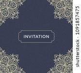 save the date invitation card... | Shutterstock .eps vector #1091857475