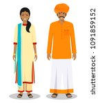 set of standing together indian ... | Shutterstock .eps vector #1091859152