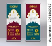 islamic greeting on roll up... | Shutterstock .eps vector #1091860082