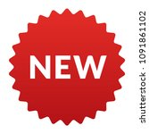 """red label sticker with """"new""""... 