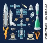 rocket vector spaceship or... | Shutterstock .eps vector #1091865665