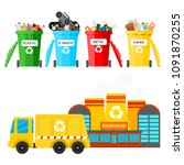 waste recycling vector garbage... | Shutterstock .eps vector #1091870255