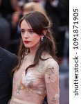 cannes  france   may 13  2018   ... | Shutterstock . vector #1091871905