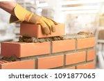 industrial bricklayer... | Shutterstock . vector #1091877065