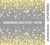 vector glow light effect. star... | Shutterstock .eps vector #1091878082