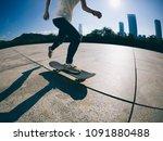 skateboarder  skateboarding  at ...   Shutterstock . vector #1091880488