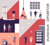 business people   flat design... | Shutterstock .eps vector #1091887238