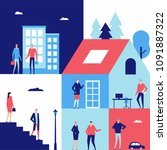 business center   flat design... | Shutterstock .eps vector #1091887322