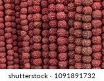 indian brown beads from seeds... | Shutterstock . vector #1091891732