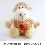 Baby Toy Lamb With Heart...