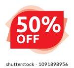 50 percent discount sticker... | Shutterstock .eps vector #1091898956