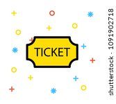 raffle ticket event  | Shutterstock .eps vector #1091902718