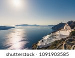 stunning view from the... | Shutterstock . vector #1091903585