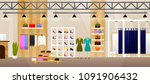 fashion shop. interior clothes... | Shutterstock .eps vector #1091906432