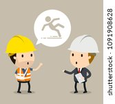 talking to the manager about... | Shutterstock .eps vector #1091908628