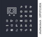 scoreboard icon in set on the... | Shutterstock .eps vector #1091911826