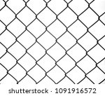 old mesh fence  | Shutterstock . vector #1091916572