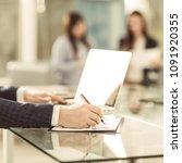 successful businessman working...   Shutterstock . vector #1091920355