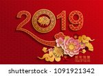 happy chinese new year 2019... | Shutterstock .eps vector #1091921342