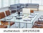 financial charts calculators... | Shutterstock . vector #1091935238